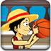 路飞打篮球