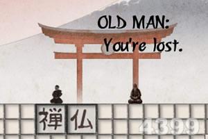 禅味十足的策略游戏:禅之心印(Koan)
