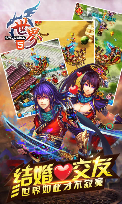 世界online_世界onlinehtml5游戏_4399h5游戏h.4399.