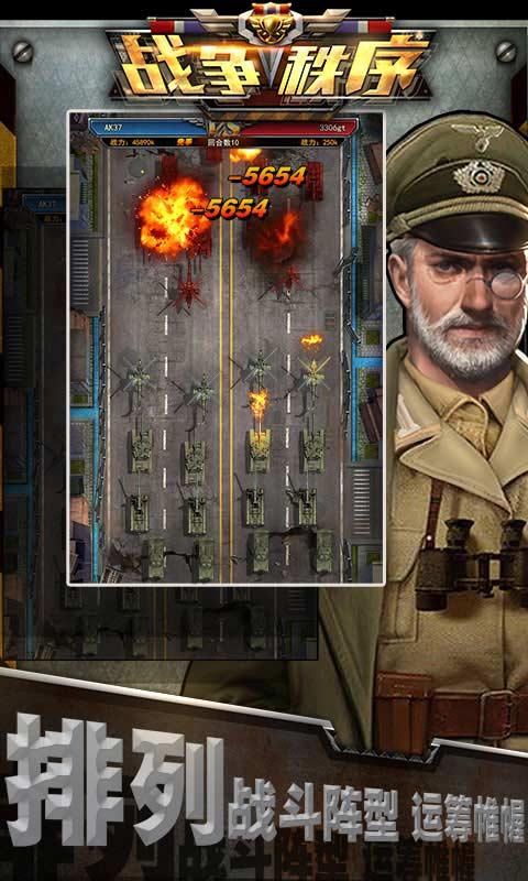 战争秩序_战争秩序html5游戏_4399h5游戏h.4399.com